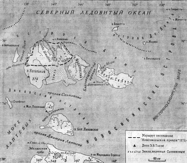 L'île fantôme de Sannikov I_061